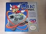 iQue Nintendo 64 Console