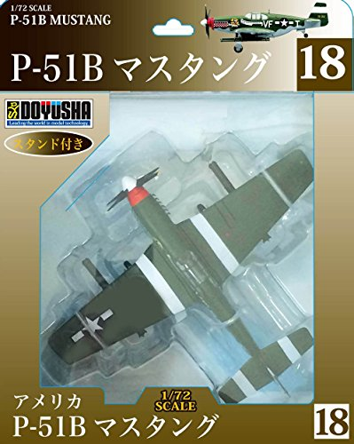 P-51b Mustang Fighter - Doyusha 500576 Zero Fighter Type 52 No.18 P-51B Mustang 1/72 Completed Model