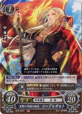 Fire Emblem Cipher Starter Deck No. 10 Fukahana Yukitsuki Hen B18-006ST Classmate of Black Panther Edelgard: Amazon.es: Juguetes y juegos