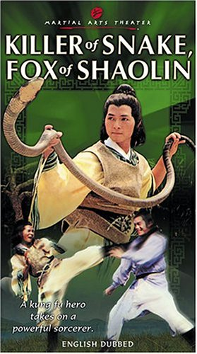 Amazon com: Killer of Snake, Fox of Shaolin: Carter Wong