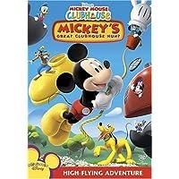 Casa club de Mickey Mouse - La gran caza de la casa club de Mickey