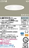 Panasonic LEDワンコア ベースダウンライト60形相当(昼白色)埋込穴125 LGB72312LE1