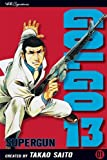 Supergun, Takao Saito, 1421502518