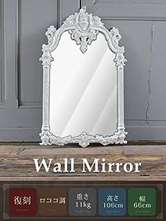 フレンチロココ ウォールミラー アンティークホワイト 白家具 壁掛け鏡 MR-633
