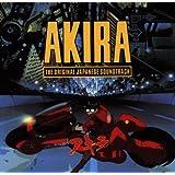 Akira-Japanese Original
