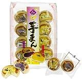 2-Style Sweet Potato Traditional Japanese Mini-Confectionery Gift Bundle (Japanese Import) [E112]