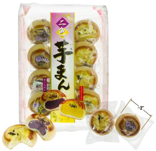 2-Style-Sweet-Potato-Traditional-Japanese-Mini-Confectionery-Gift-Bundle-Japanese-Import-E112