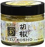 Yakami Orchard Japanese Yuzu Kosho Rub 2 Ounce.