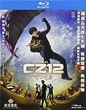Cz12 [Blu-ray]