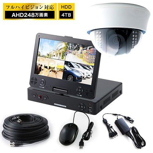 防犯カメラ 屋内 248万画素 防犯カメラセット 4TB モニター付 HDDレコーダー 4CH 高画質 暗視 防犯カメラ B073NZJ5TV