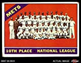 1966 Topps # 172 Mets Team New York Mets (Baseball Card) Dean's Cards 2 - GOOD Mets