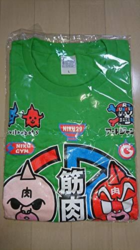 マッスルギャラリー限定 キン肉マン×デビルロボッツ×アートジャンキー 筋肉兄弟Tシャツ 未着用の商品画像