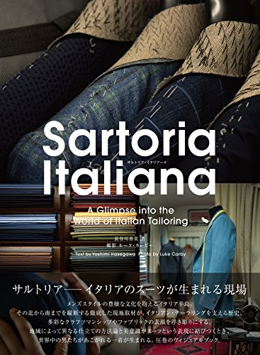 Sartoria Italiana サルトリア・イタリアーナ A Glimpse into the World of Italian Tailoring