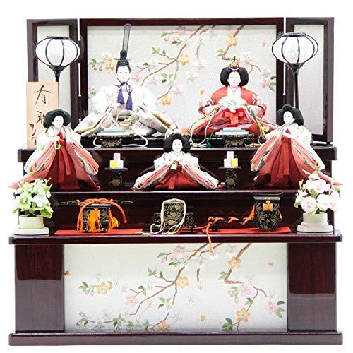 雛人形 五人三段収納飾り【幸】 有職ひな[幅60cm][ya-2006] 雛祭り   B07JJ8ZQFF