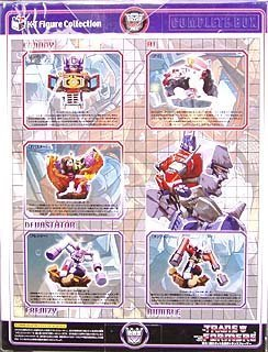 Kt Figure Collection (Transformers KT Figure Collection Complete BOX - Kaiyodo & Takara by Takara)