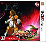 MEDAROT 7 SEVEN KABUTO Ver. With AR Trading Cards for 3DS (Japanese Import)