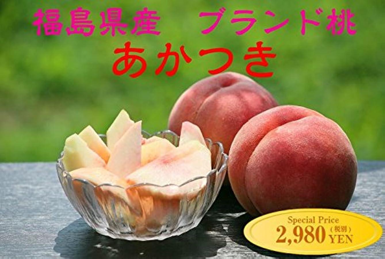 あごひげ松の木パブ果物 ギフト 山梨県産 完熟 桃 2kg(5?8個) 糖度センサー 大玉 もも