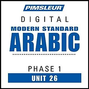 Arabic (Modern Standard) Phase 1, Unit 26 Audiobook