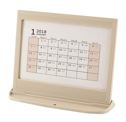 2018 Calendario de escritorio/Calendario del profesor/Plan de la ...