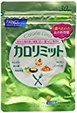 Cheap Fancl Calorie Limit 120tbs 30days X 3set