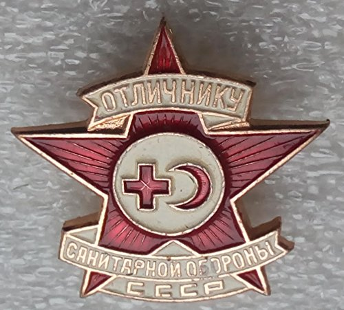 Excellent to the sanitary protection of the USSR Red Star cross Soviet Union Russiam Political Pin badge