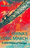 China's Long March, Jean Fritz, 0399215123