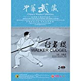 Traditional Kungfu martial arts - China's Wushu Collection - Walker Cudgel 2DVDs