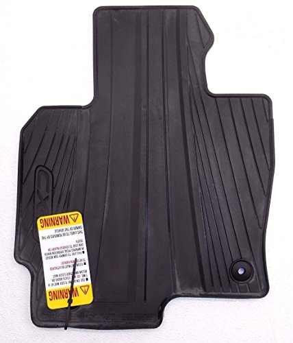 new oem 2013 2015 mazda cx 5 all weather floor mats. Black Bedroom Furniture Sets. Home Design Ideas