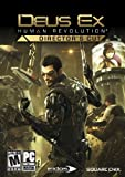 Deus Ex: Human Revolution - Director's Cut [Online Game Code]