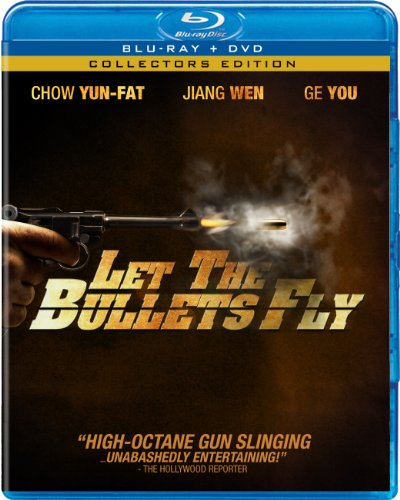 bullet collector - 4
