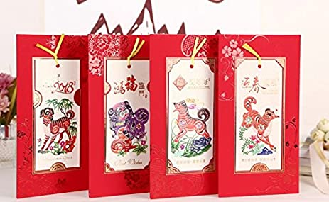 Amazon 2018 year of the dog chinese lunar new year greeting 2018 year of the dog chinese lunar new year greeting cards with envelopes pack 70 m4hsunfo