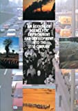 img - for An Agenda of Science for Environment and Development into the 21st Century book / textbook / text book
