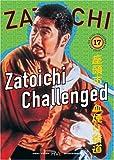 Zatoichi the Blind Swordsman, Vol. 17 - Zatoichi Challenged
