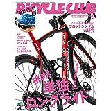 BiCYCLE CLUB 2019年8月号 BC ロゴキャップ ( サイクルキャップ )
