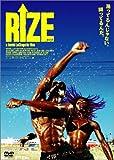 RIZE [DVD]