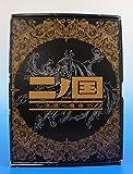 Ninokuni: Shikkoku no Madoushi [Japan Import]