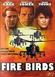 Fire Birds [DVD] [Import]