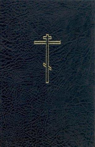 Ukrainian Bible-FL