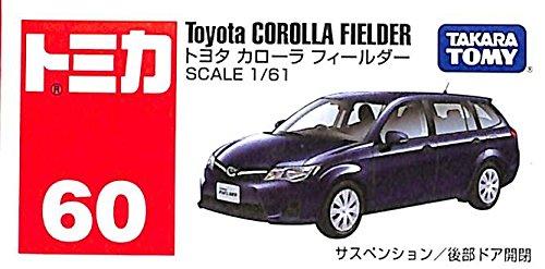 トヨタ カローラ フィールダー 「トミカ No.60」
