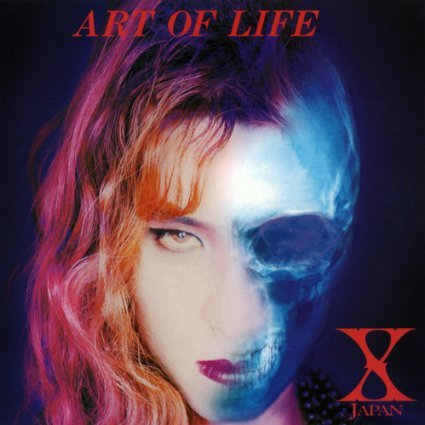 ART OF LIFE B00005HDDM