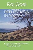 img - for REFLECTIONS IN POETRY: English and Hindi POEMS book / textbook / text book