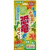 お風呂で恐竜すくい かぼすの香り