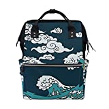 LALATOP Night Japanese View Printing Diaper Bag Backpack Travel Mummy Nappy Bags, Large Capacity and Multi-Function Stylish and Durable Nursing Bag