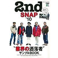 2nd SNAP 表紙画像