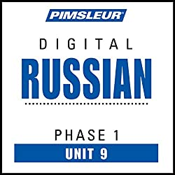 Russian Phase 1, Unit 09