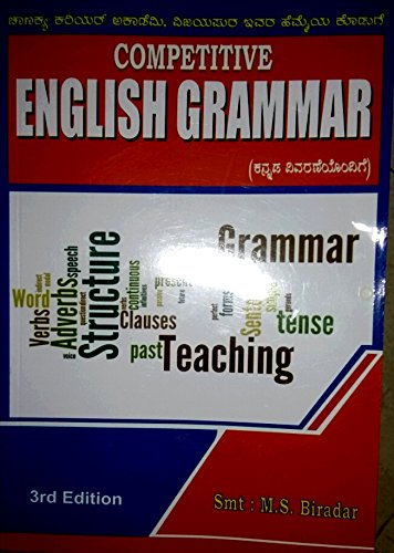 Buy Competitive English Grammar with Kannada Explain Book