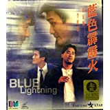 Blue Lightning (1991) By FORTUNE STAR Version VCD~In Cantonese & Mandarin w/ Chinese & English Subtitles ~Imported From Hong Kong~ by Tony Ka Fai Leung, Olivia Cheng Danny Lee