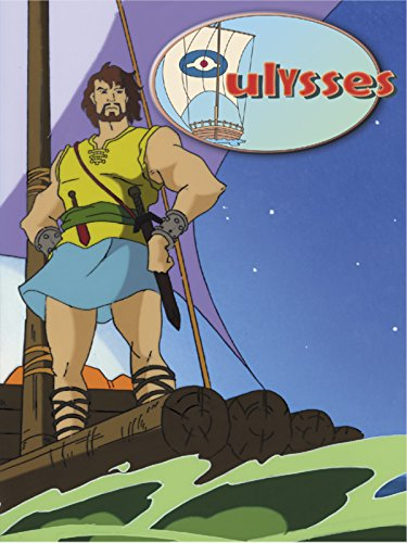 Ulysses ()