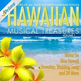 Amazon Hawaiian Wedding Song The Haole Hawaiians MP3 Downloads
