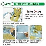 [KEM] Natural Bamboo Baby Stroller Mat Car Seat